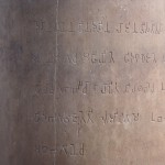 The Brahmi script inscription on Lumbini's Ashoka Pillar