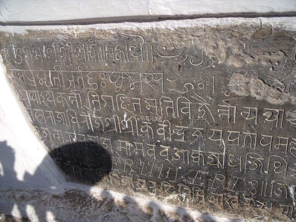 The left side of the Durbar Square multilingual inscription
