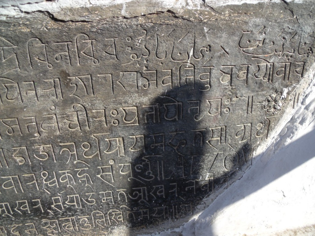 The Durbar Square multilingual inscription photographed in the centre