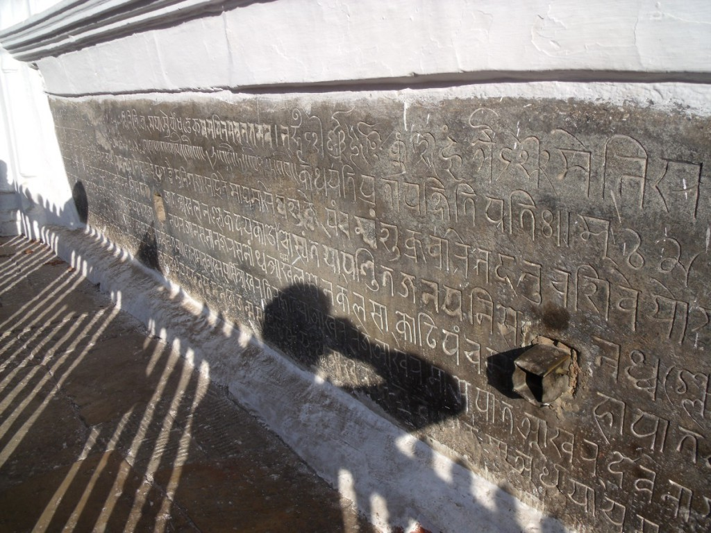 The Durbar Square multilingual inscription photographed from the right side