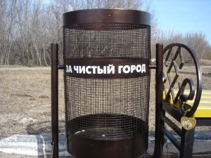 Photograph of a monolingual (Russian) rubbish bin in Chuvashia, taken from the Pertanlah blog