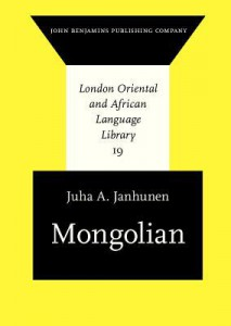 The cover of Juha Janhunen's book Mongolian (John Benjamins, 2012)